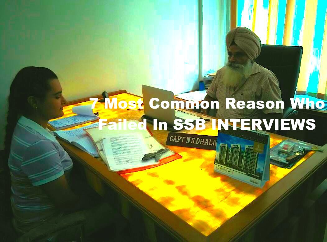 7 reason why candidate failed in ssb interviews