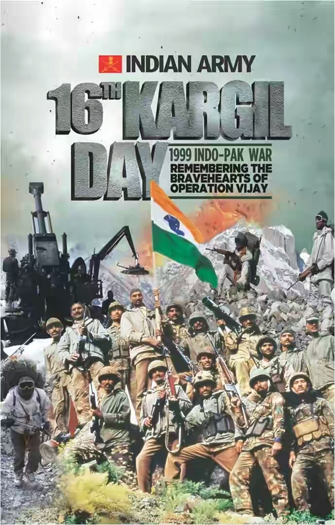 https://www.ncaacademy.com/remembering-16-th-kargil-vijay-divas-in-pictures/