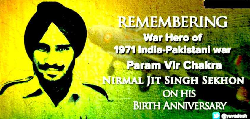 Nirmal Jit Singh Sekhon