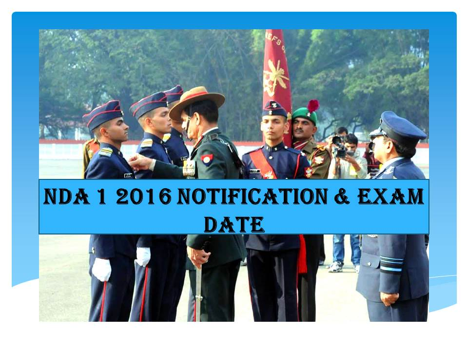 nda 1 2016 notificatioan & exam date
