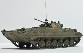 BMP-2 armoured