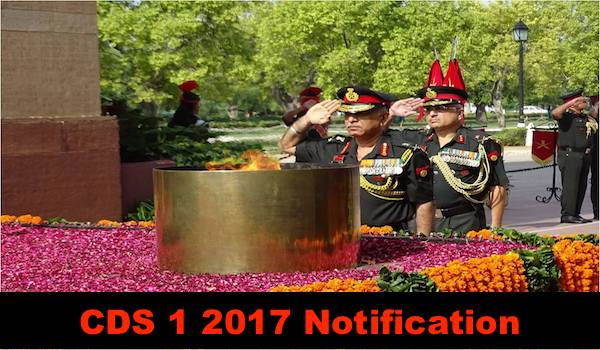CDS 1- 2017 Notification