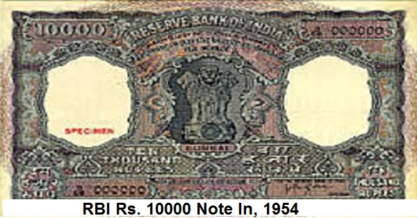 1954, 10000 rs note