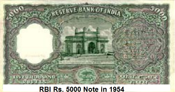 1954, 5000 rs note