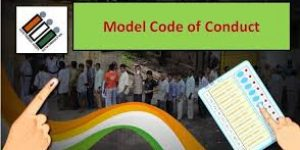 For All Defence Aspirants Model Code Of Conduct-NCA ACADEMY